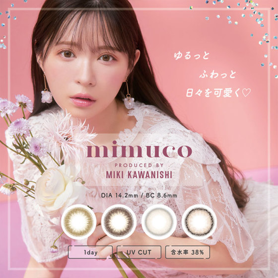 ミムコ カラコン かわにしみき みきぽん